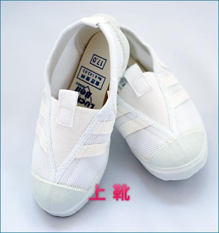 上靴(ステップ101)白×白ライン 画像を拡大する 関連カテゴリ: 小学生学生服 > 上靴